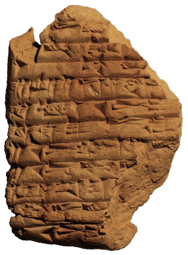 A cuneiform tablet fragment.